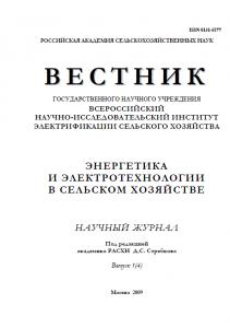 №1 (4) 2009