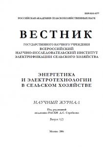 №1 (2) 2006