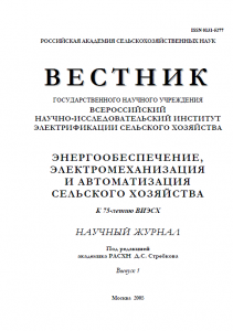 №1 (1) 2005