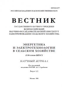 №1 (5) 2010