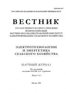 №1 (3) 2008
